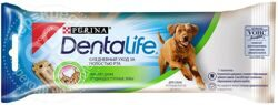DENTALINE LARGE Single  35.5 г